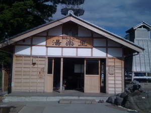The Yurari Building