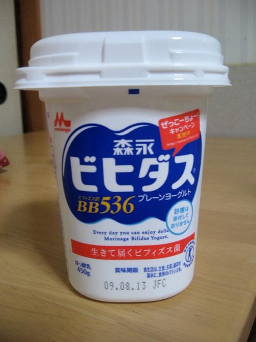 Morinaga Bifidus Yogurt