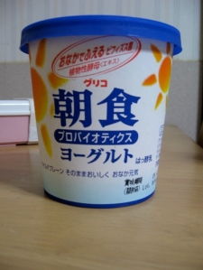 Glico Probiotic Yogurt