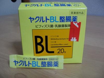 Yakult BL (Lactobacillus bifidus powder)