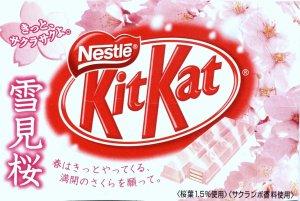Sakura Kit Kat
