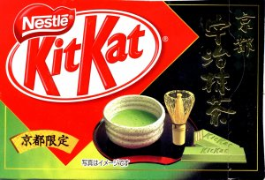 Maccha Kit Kat