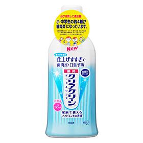 Familar Products With Unfamiliar Names Part 2 Ishikawa JET