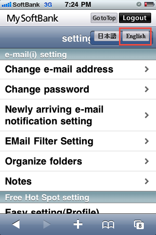 how to change iphone iclide email address