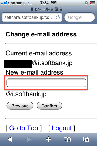 how to create a new email address on iphone
