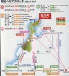 Transportation Map from Iida Toroyama Brochure