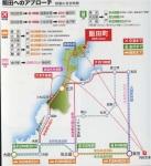 Transportation Map from Iida Toroyama Brochure