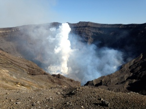 The active crater of Mt. Aso