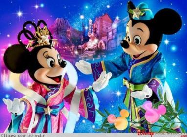 Tanabata Disney