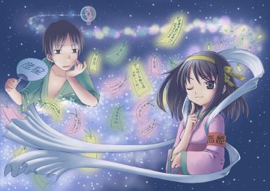 Tanabata Haruhi