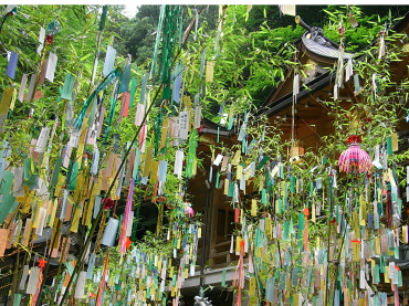 Tanabata Tanzaku 2